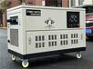 靜音15千瓦汽油發電機組