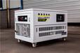 大澤四缸12kw靜音汽油發電機組