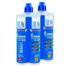 蓝彩双组份瓷砖美缝剂真瓷胶粘结剂填缝剂强力瓷砖胶厂家直销
