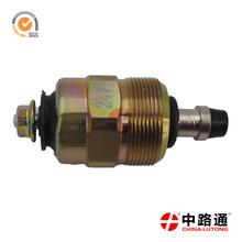 柴油机电磁阀24v电磁阀柴油机断油电磁阀柴油机控制电磁阀图片
