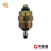 断油电磁阀价格24v电磁阀高压泵电磁阀卡特电磁阀价格图片