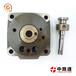 柴油发动机四缸泵头146402-1420博世泵头批发