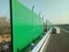 安平廠家直銷公路聲屏障公路聲屏障生產廠家