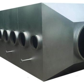 提供15000风量活性炭吸附器设计参数,有机废气活性炭吸附使用效果