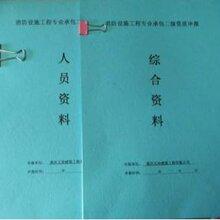 转让北京市政工程承包资质费用