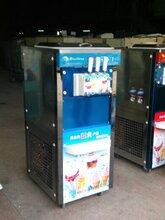 厂家直销泰州雪旺、博斯通三色冰淇淋机BQL-260图片