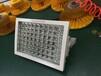 液体厂照明灯;BLD170-120WLED防爆灯