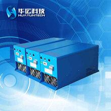 广州UV无极电源厂家UV智能电源UV调光电源UV固化灯专用电源