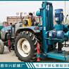 四轮车带水井钻机正反循环水井钻机液压式水井钻机