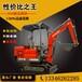 SD18-9B小挖機微型挖掘機多功能微挖收山藥用的小勾機