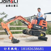 重慶80小型挖掘機價格表圖片
