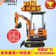 山東棗莊微型挖掘機出售圖片