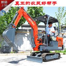 河北廊坊农用小型挖掘机价格图片