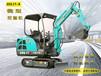 宁德全新微小型挖掘机工作视频