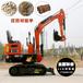 湖南云溪區農業小型挖掘機小挖機廠家銷售
