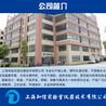 上海知信循环水真空泵SHZ-IIIM