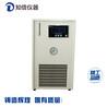 供应知信仪器实验室冷水机ZX-LSJ-600DB