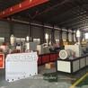 青岛嘉亿特提供仿大理石板材设备/竹木纤维集成墙板设备/装饰板设备/墙板设备