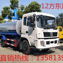 东风12吨洒水车结构组成