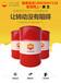 吉林长春供应齿轮油招代理润滑油