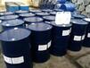 D20环保溶剂油