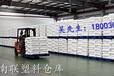 广西梧州环保溶剂油D40零售批发橡胶油溶剂油