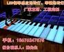 神州之星LED钢琴地砖灯,LED钢琴地板灯,LED钢琴感应地砖灯、钢琴地砖灯批发