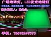 神州之星LED新款地磚燈圓形追逐變色感應加音效地磚燈商場樂園專用LED地磚燈