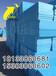 批發擠塑板擠塑板廠家地暖專用擠塑板價格