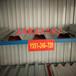 上海彩钢板、楼承板、压型钢板厂家直销