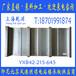 上海楼承板价格楼承板规格组合楼承板厂家