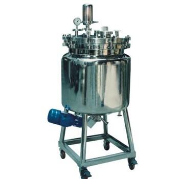 实验室不锈钢无菌配液罐厂家