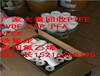 北京通州市塑料王块料回收价格PFA透明管回收公司