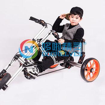 哆啦精靈百變童車品牌DIY兒童百變童車兒童車