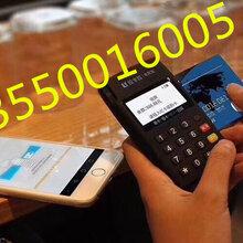 乐山拉卡拉收款宝POS机商用刷卡机拉卡拉智能POS机免费办理赠送