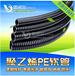 穿線用黑色LNE-PE聚乙烯塑料軟管