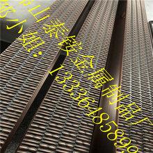 抚仙湖希尔顿精品不锈钢屏风弧形异形不锈钢镂空来图定制厂家直销