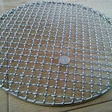 烧烤网不锈钢烧烤网价格型号品牌图片
