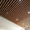 专业U型铝方通吊顶产品生产厂家木纹铝方通_U型型材铝方通