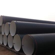 榆林加工環氧煤瀝青防腐鋼管2018最新價格