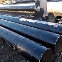 洛陽環氧煤瀝青防腐鋼管