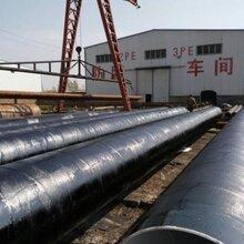 常州大口徑環氧煤瀝青防腐鋼管