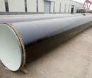 埋地防腐钢管IPN8710输水用防腐钢管厂家图片