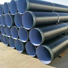 TPEP防腐钢管——外3PE内熔结环氧防腐钢管