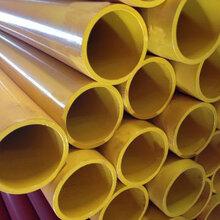 环氧粉末防腐钢管双层熔结环氧粉末系统是什么