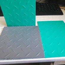养猪场聚乙烯防滑板hdpe耐磨防滑板pe防滑板生产厂东森游戏主管图片
