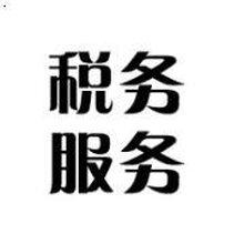 相关资讯珠海横琴融资租赁公司注册代办