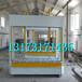 木工压板机平面板材冷压机家具板材成型液压式冷压机胶合板材冷压机