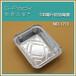 1713铝箔餐盒-壹格环保