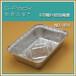 1814铝箔餐盒-壹格环保